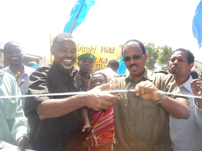 Tarzan, Mogadishu - circa 2012