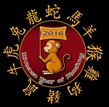 chinese-monkey