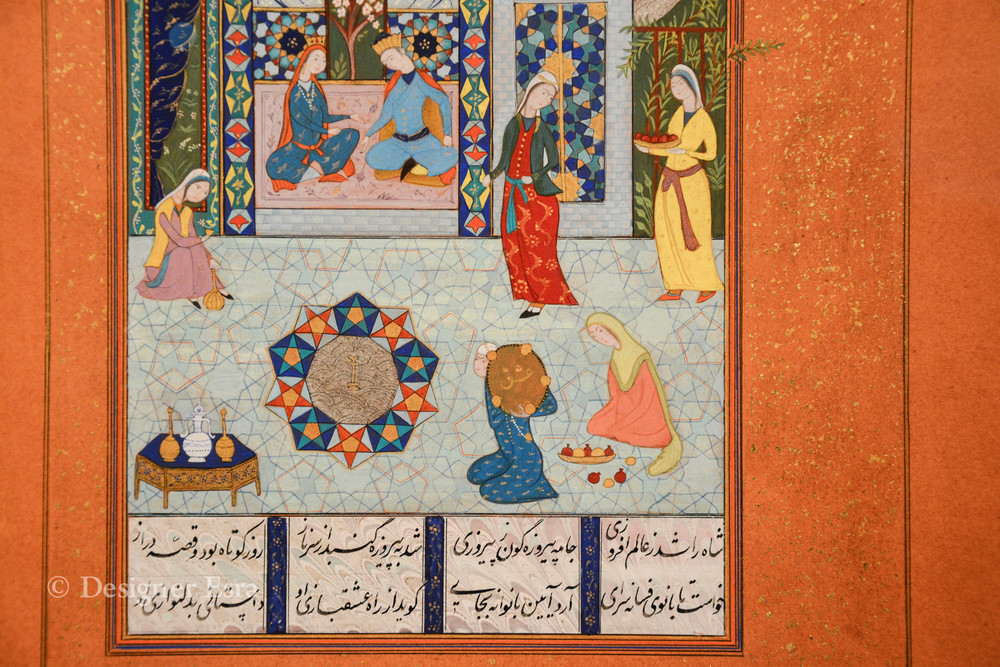 Persian Miniture