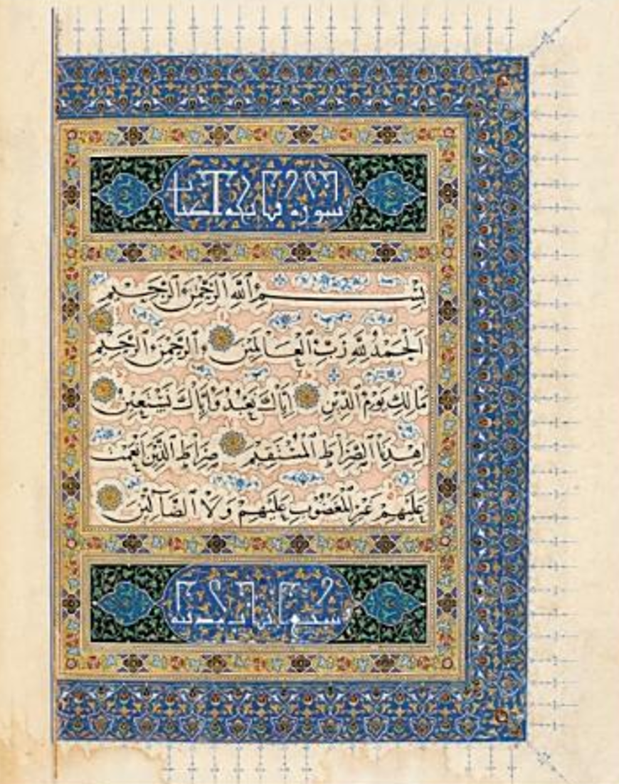 Quran from Afghanistan, Herat. Timurid Period. 1434. Found in the Museum of Turkish and Islamic Art