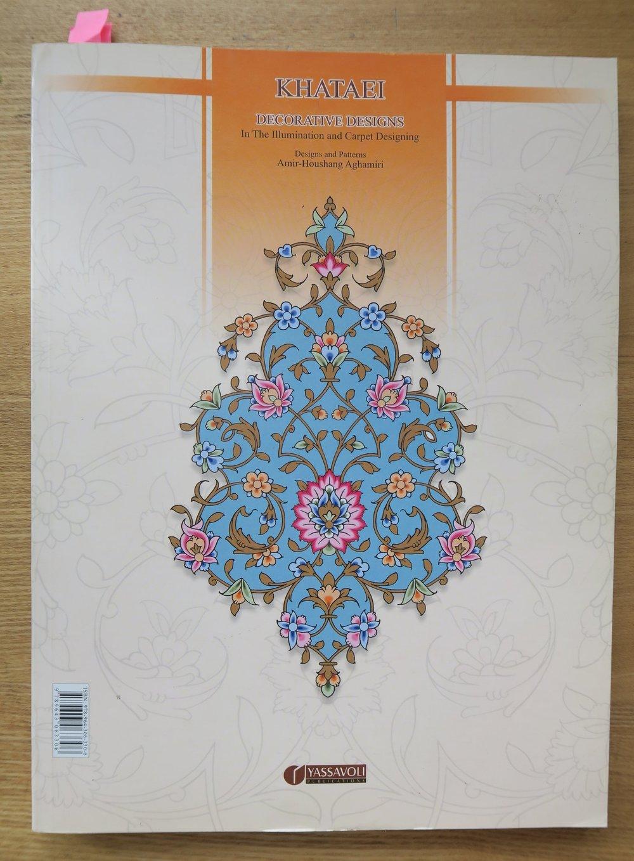 Persian Illumination Books كتب التذهيب الفارسي من إيران