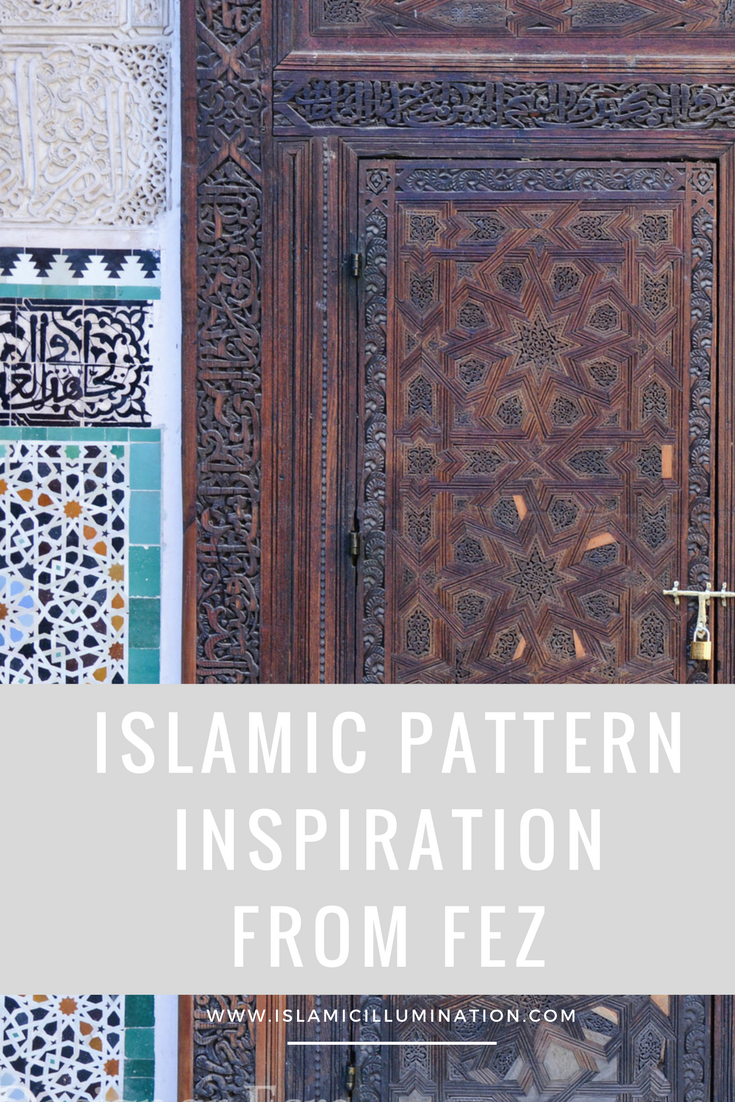 Islamic Pattern Inspiration from Fez
