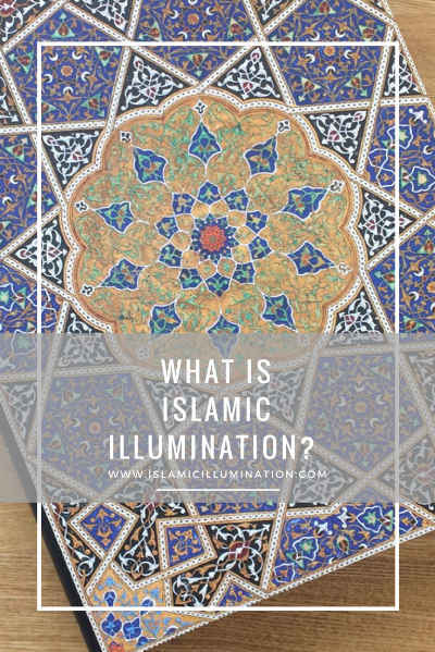 What is Islamic Illumination?