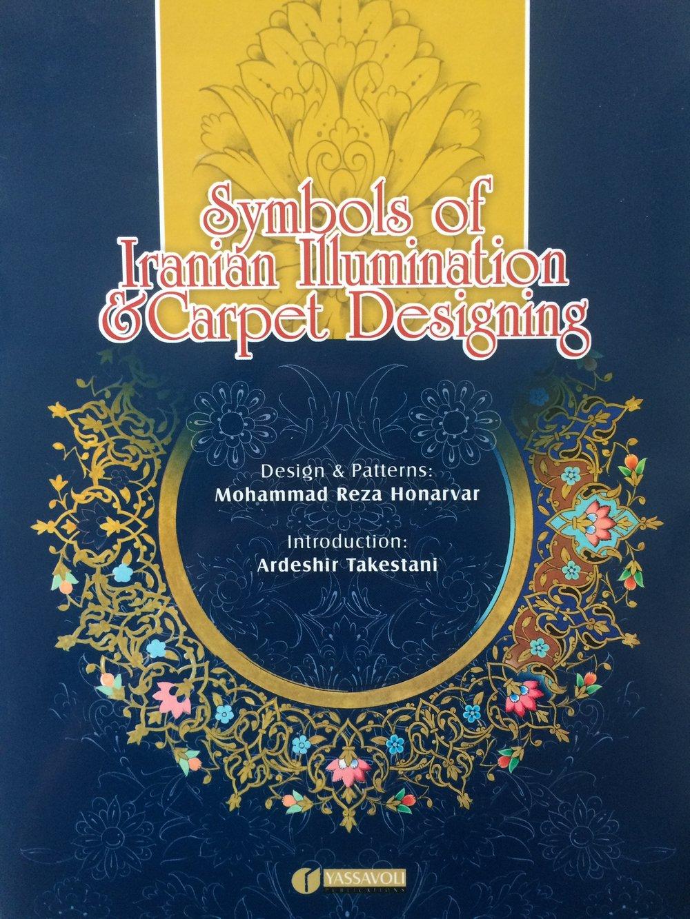 Symbols of Iranian Illumination and Carpet Design