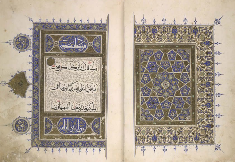 Mamluk Quran illuminated