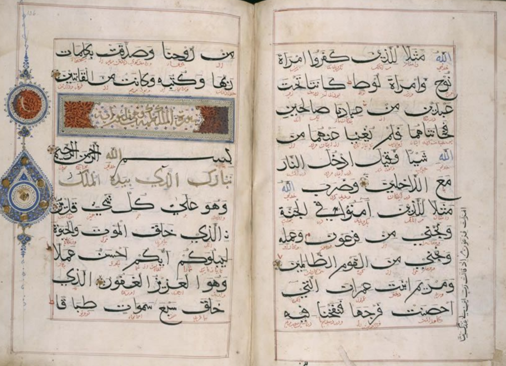Persian Quran Illuminated