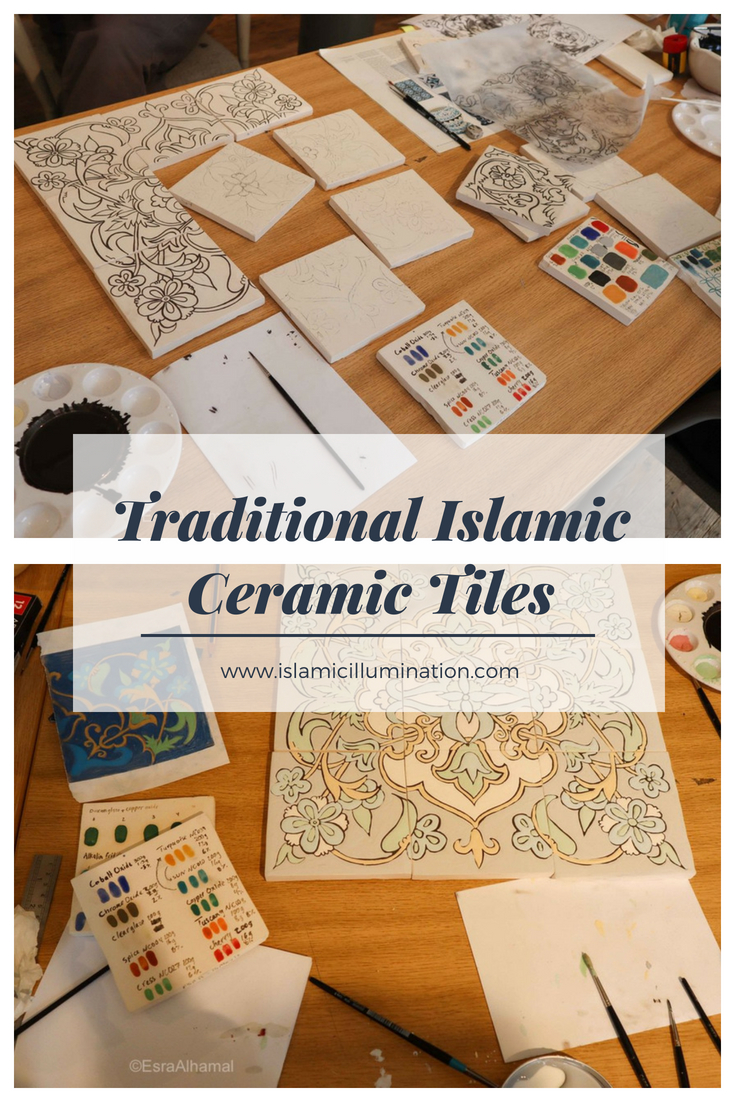 Traditional Islamic Ceramic Tiles Art Of Islamic Illumination