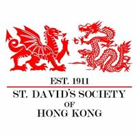 St-Davids-Society-HK.jpg
