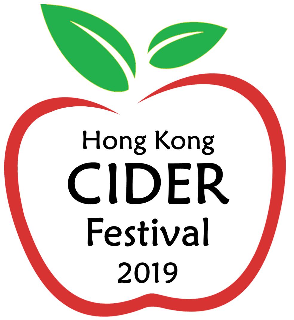 Festival Logo 00.PNG