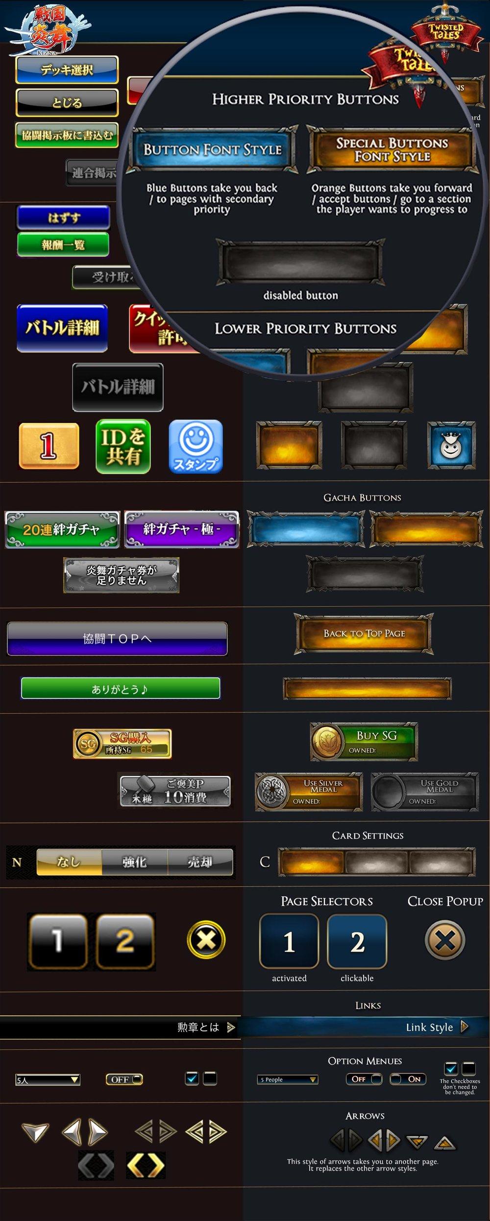 UI_Kit_P12.jpg