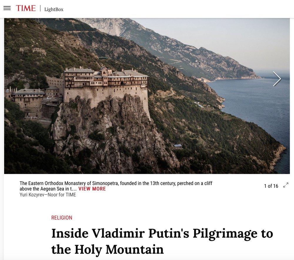 Inside Vladimir Putin's Pilgrimage to the Holy Mountain