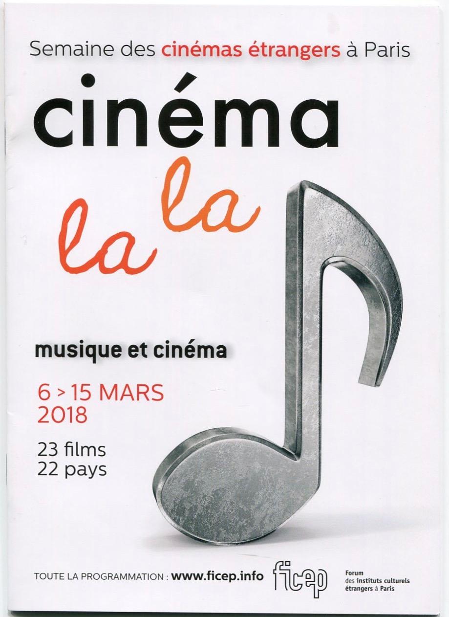 CINÉMA LA LA - Musique et cinéma