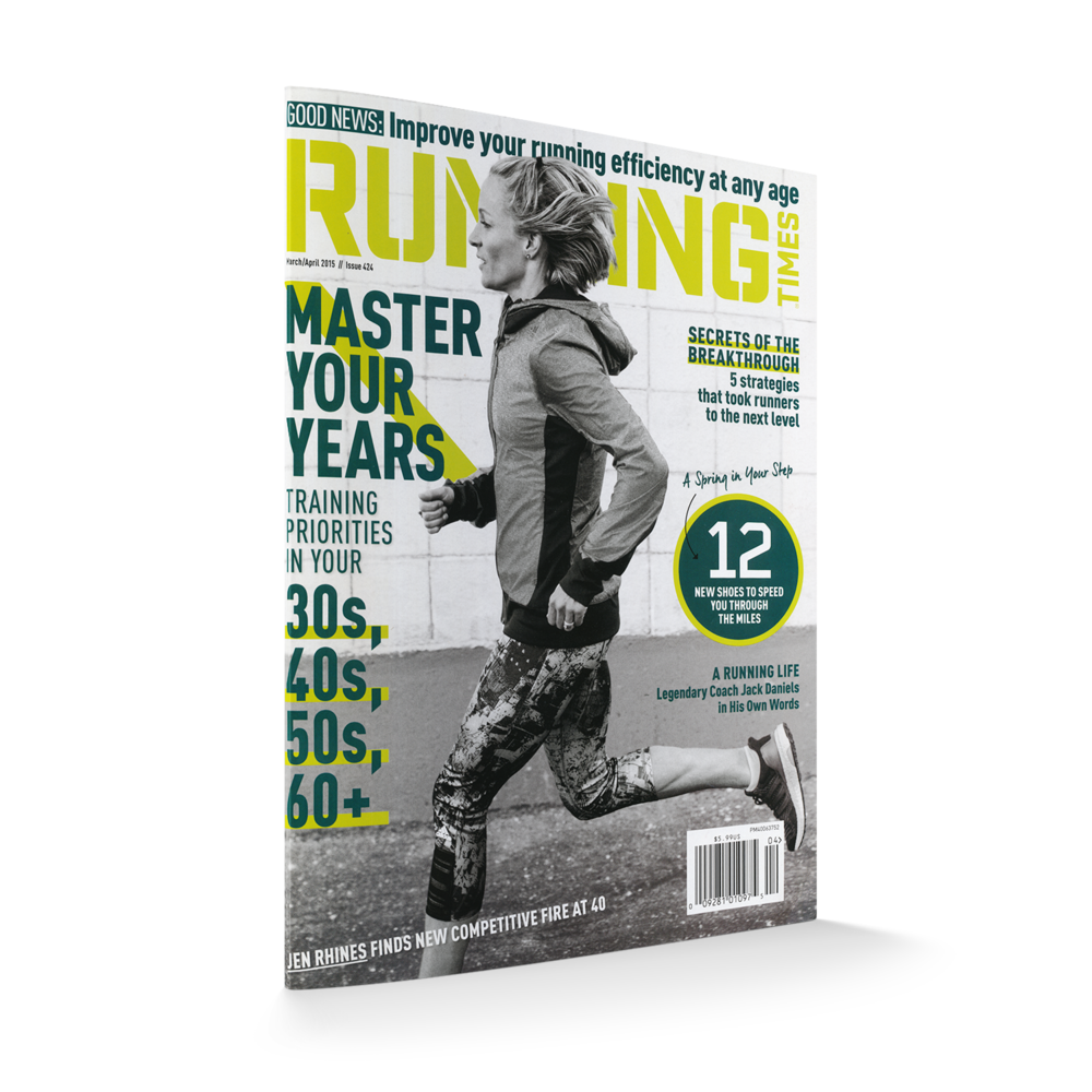 Feature Design Assignment from Running Times