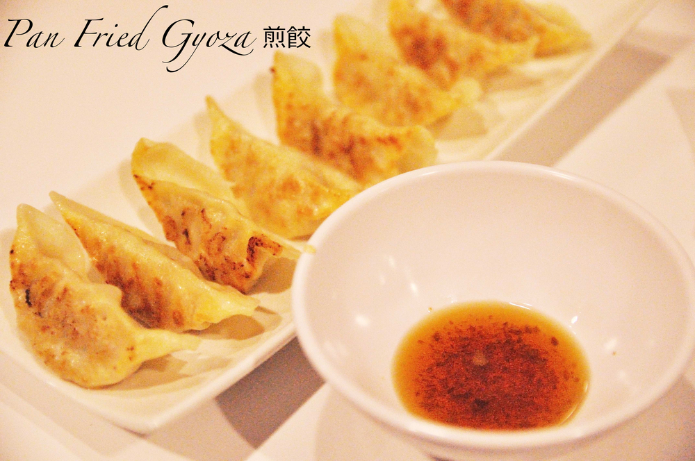 Pan Fried Gyoza.jpg