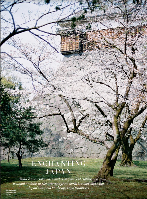 Harper's Bazaar Interiors Arabia Enchanting Japan