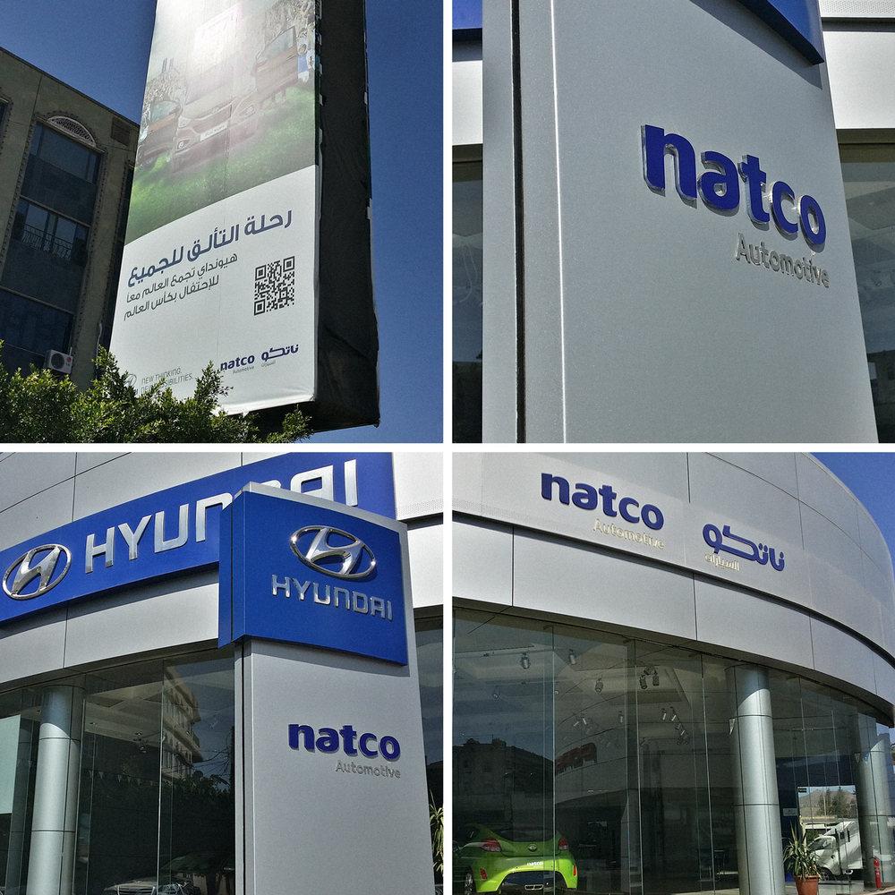 natco main showroom