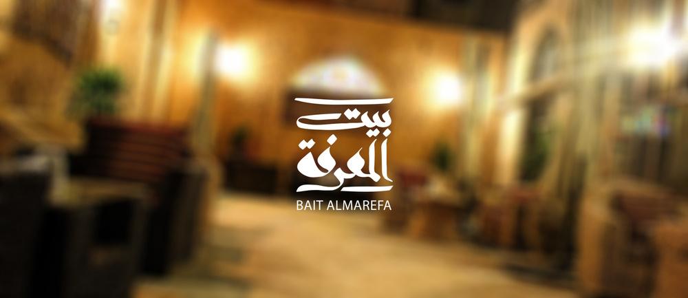 bait-almarefa-cover-ajaber-portfolio.jpg