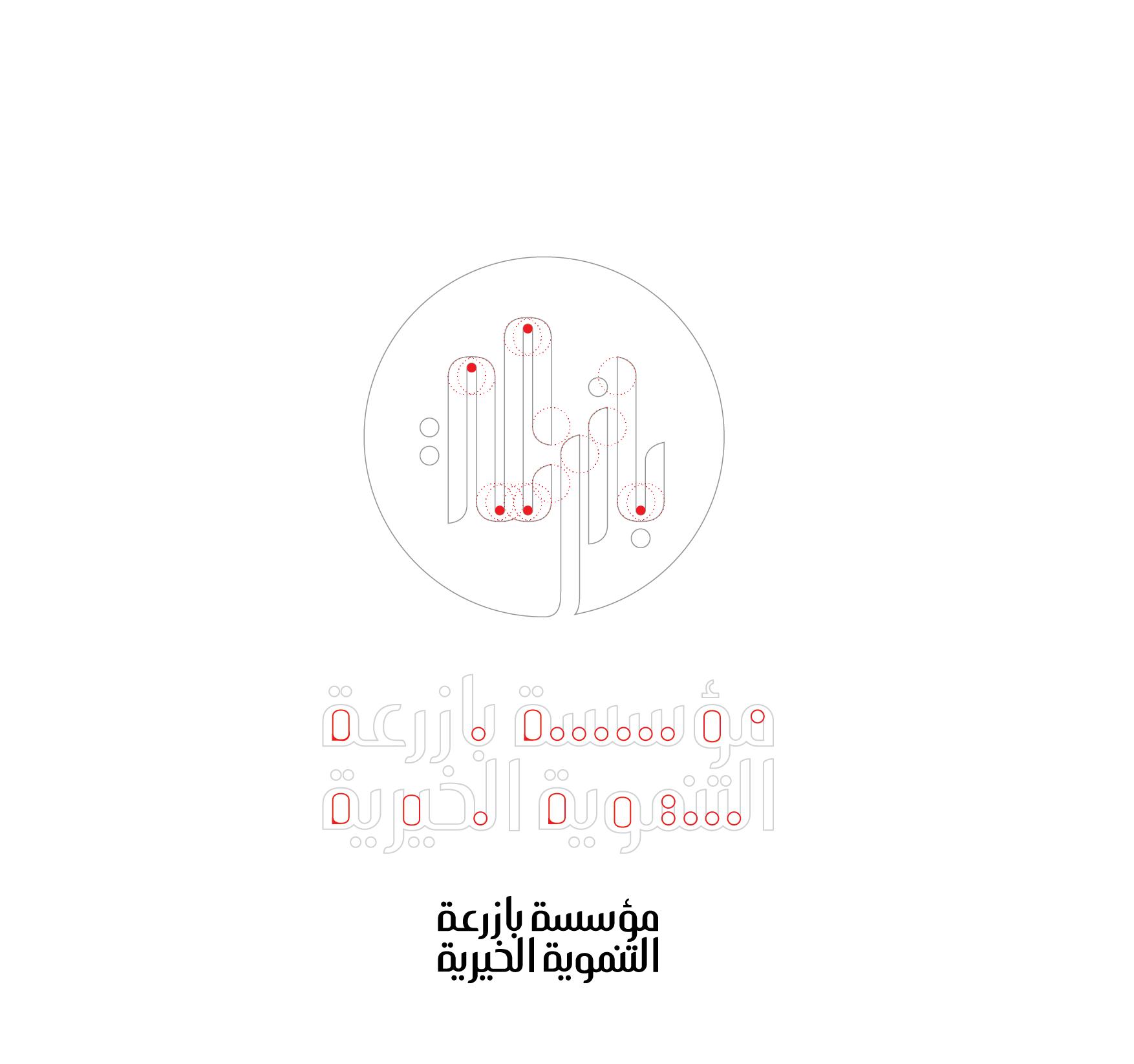 Bazaraa_behance-03