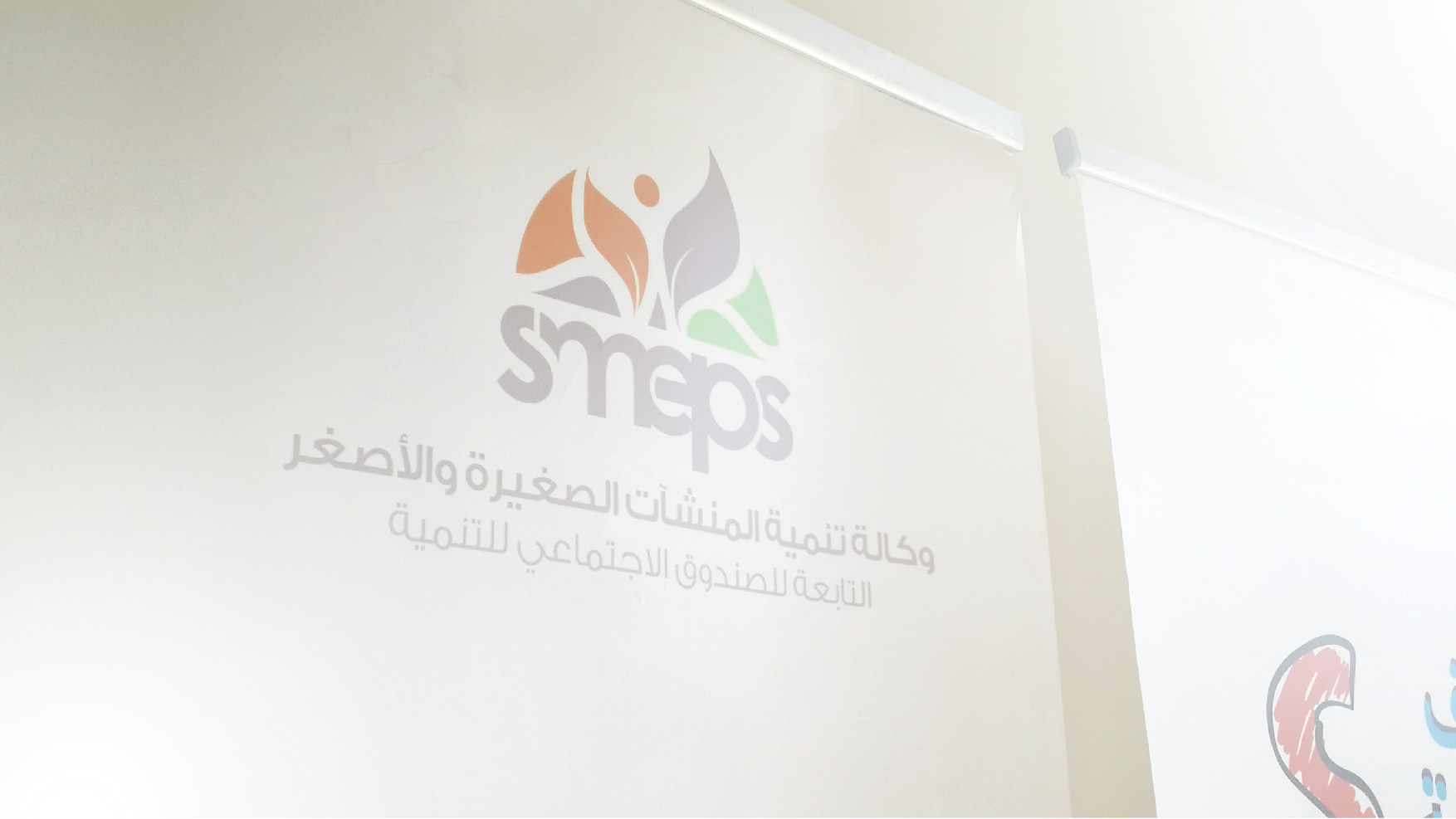 smeps_identity-03