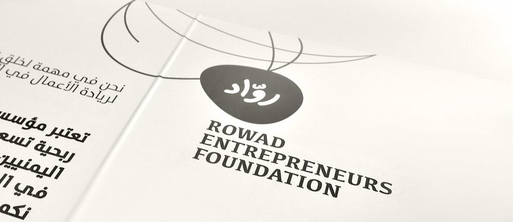 Rowad.jpg