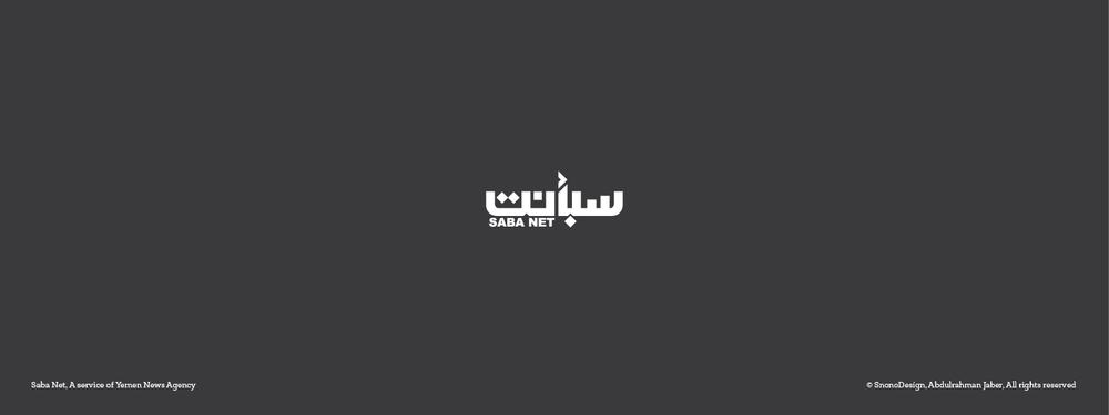 Logos 2002 - 2016 -2-11.png