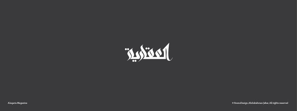 Logos 2002 - 2016 -2-24.png