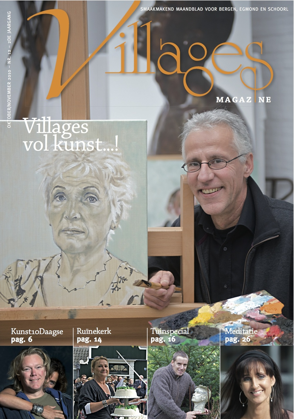 Magazine Villages
