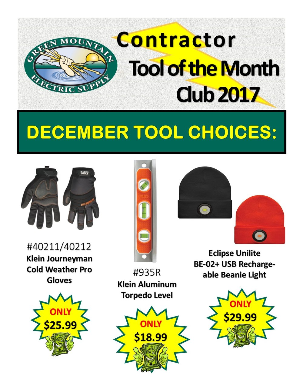 12 17 Tool of the Month.jpg