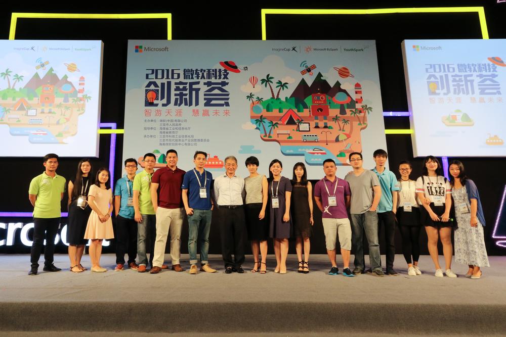 The MIC Hainan Team
