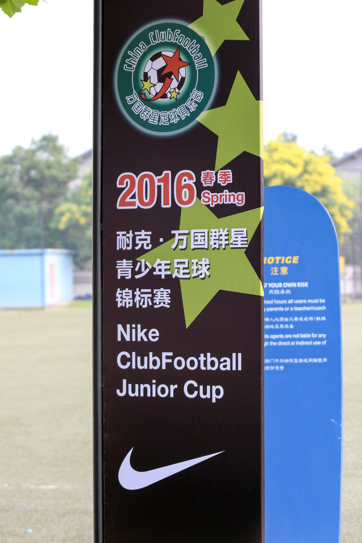 20160605-Soccer-8307.jpg