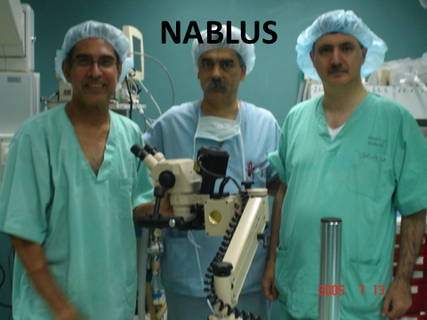 With Dr Abdelfattah Arafat, Dr Charlie Kanawati and a new operating microscope in Nablus.