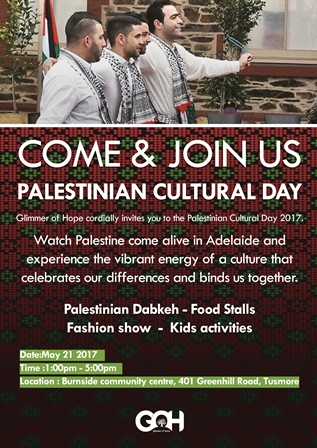 Palestinian-cultural-day-2017-317x448.jpg