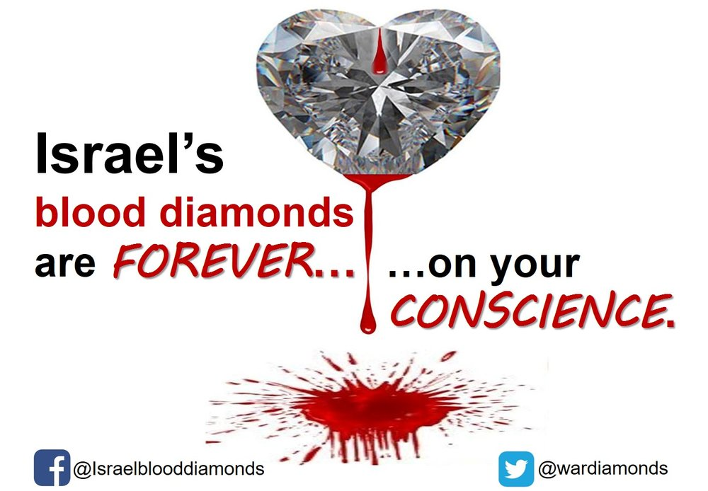 01a-blooddiamonds-campaign-logo.jpg