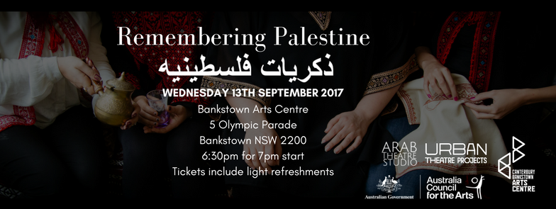 remembering-palestine-sydney.png