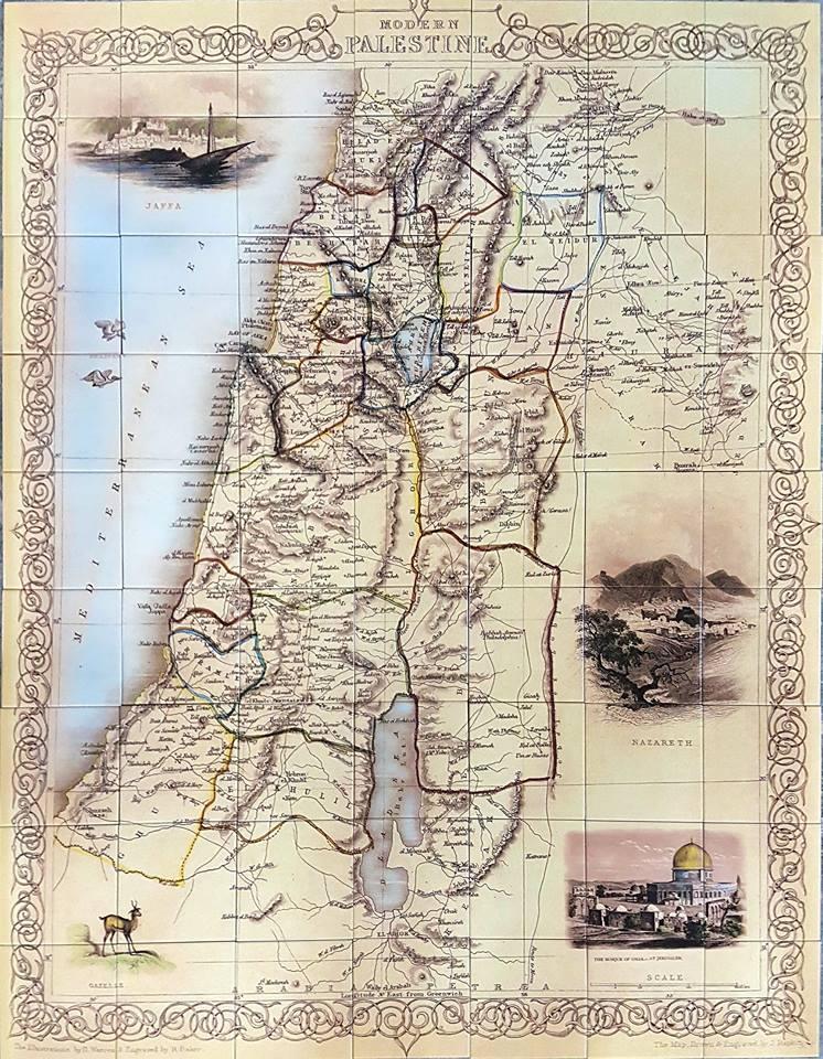 Ceramic tile map of Palestine. [Photo: Balian Ceramics, Jerusalem]