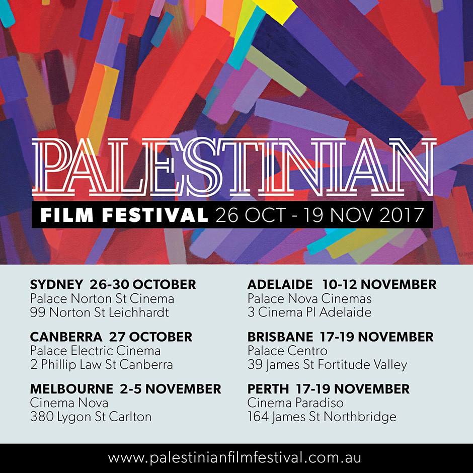 2017-pal-film-festival-datesposter.jpg