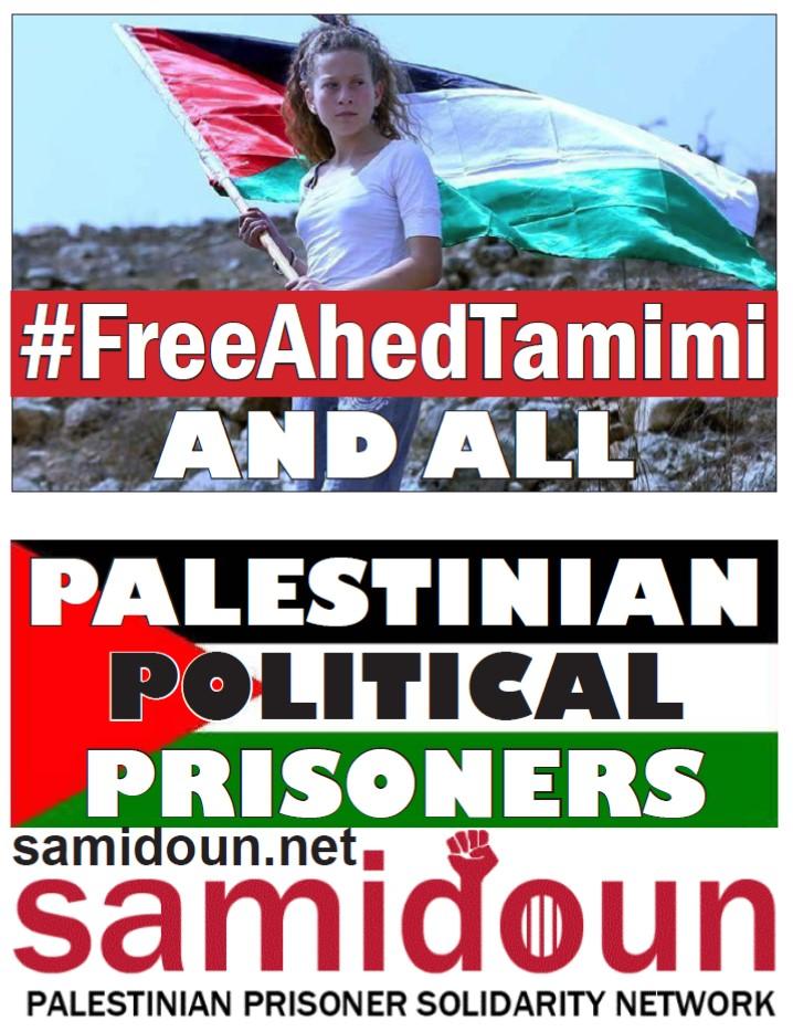 samidoun-free-ahed-all-prisoners.jpg