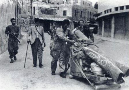Haifa 1948
