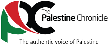 palestine-chronicle-logo-3.png