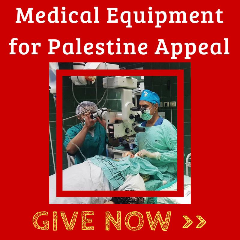Medical Equipment for Palestine Appeal - SQ.jpg