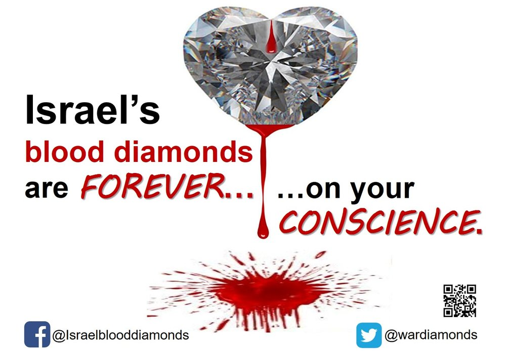 Campaign: Israel's Blood Diamonds -