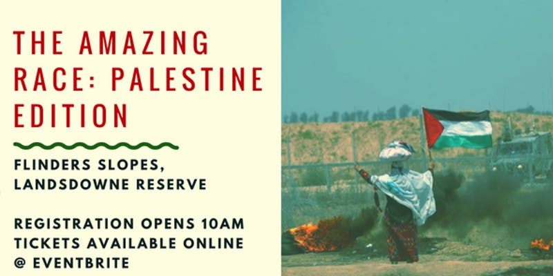 2018-amazing-race-palestine-edition.jpg