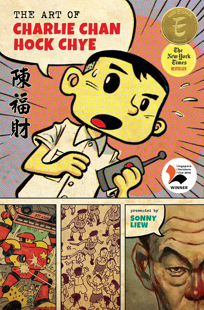 3 Eisner Awards    Best Writer/Artist    Best U.S. Edition of International Material–Asia    Best Publication Design    (Other Nominations)    Best Graphic Album–New    Best Coloring    Best Lettering