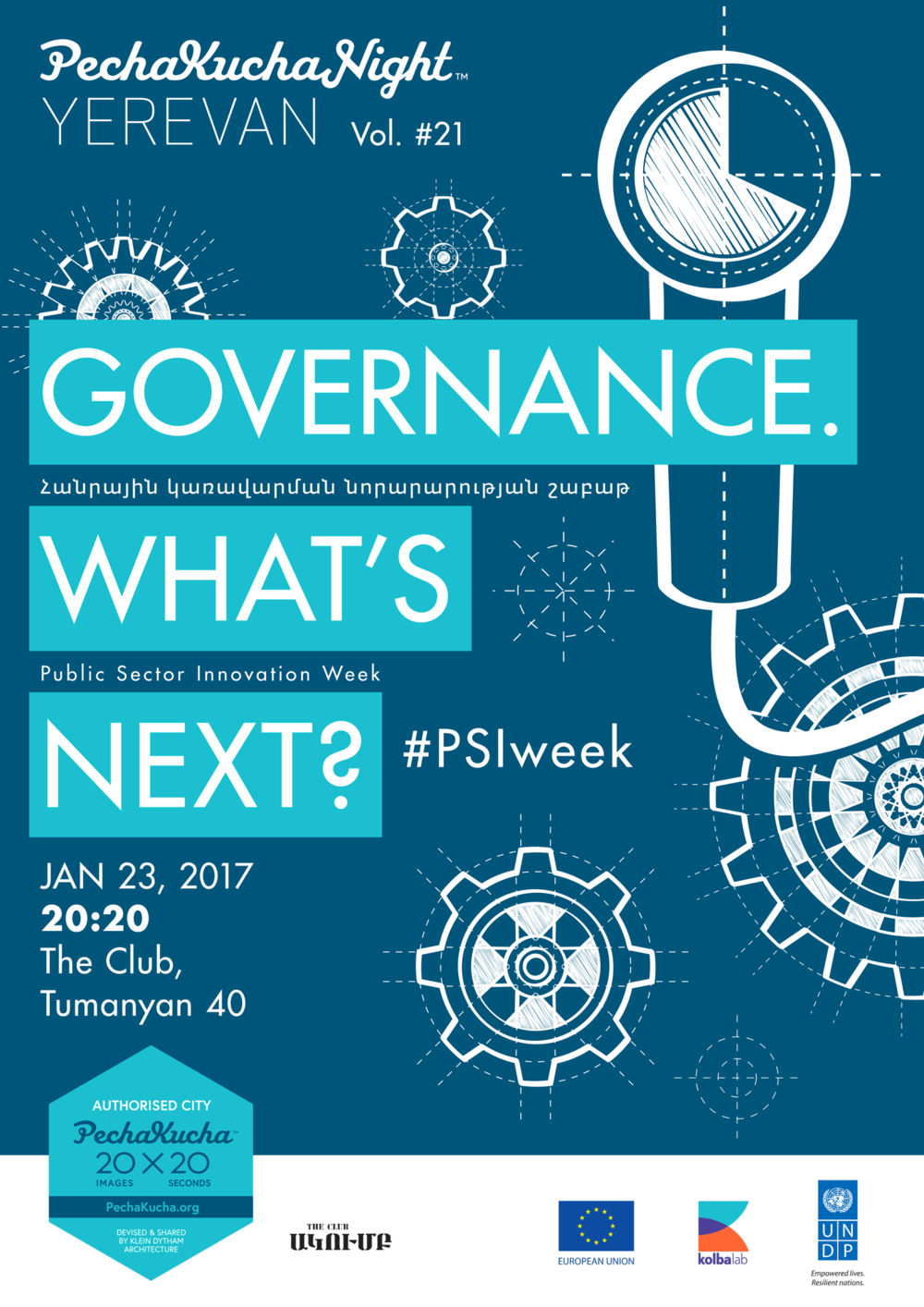 Vol. 21 - Governance: What's Next? - Understanding how best practices from business and tech industries can be applied in public governance, what changes can we expect, and how policymakers and citizens should respond.