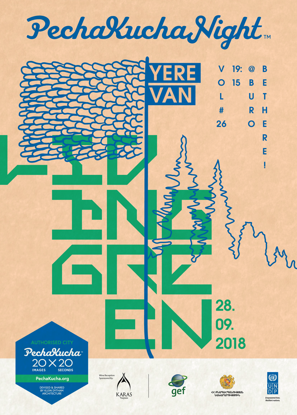 Vol. 26 - Living Green - Discovering how inspirational people are turning 'green initiatives' into some real community actions. We heard from experts and from self-starters who are already making an active difference to improving our environment.Poster by Peno Mishoyan / Proper