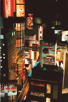 Miniature Tokyo at night model