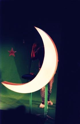 moon seat.