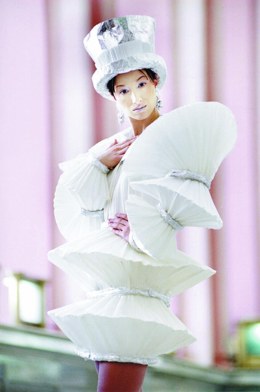 Costume Paper Coat.jpg