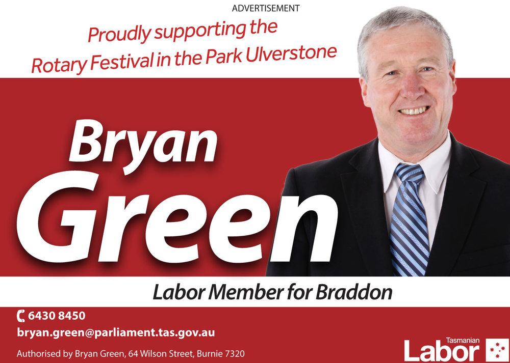 Bryan Green2.jpg