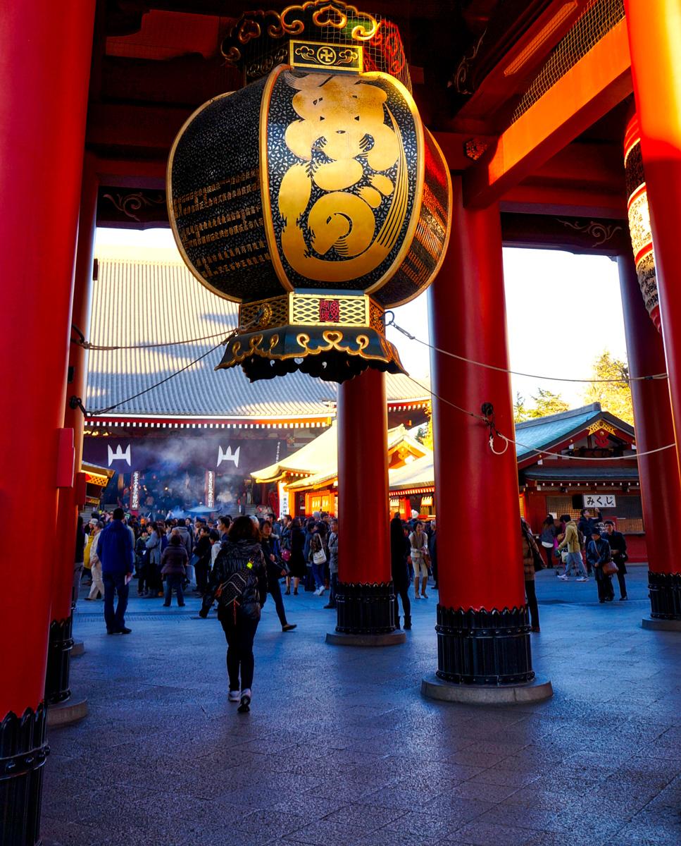 Hōzōmon gate leading to Senso-ji Temple, Asakusa